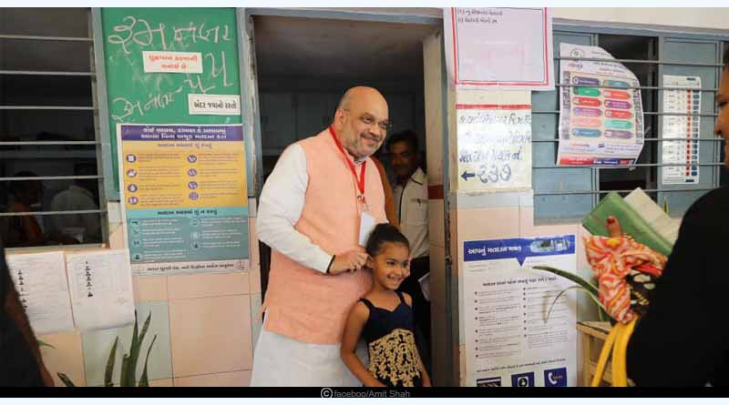Interesting facts about Amit Shah in hindi