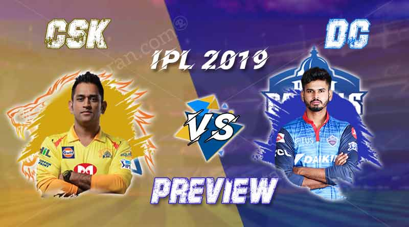IPL CSK vs DC Qualifier match preview
