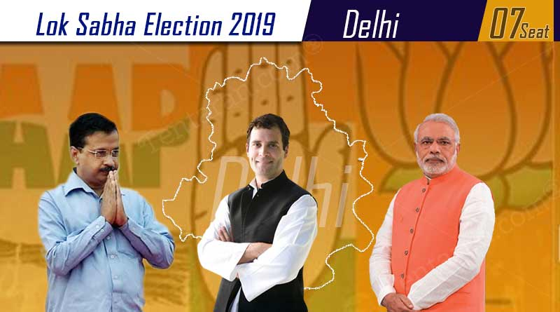 delhi election result 2019