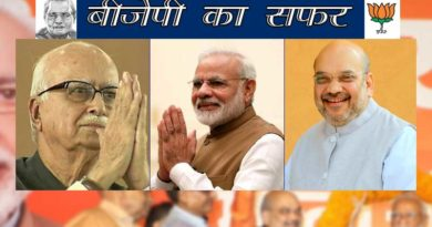 history and journey of bjp in hindi