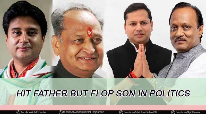 Hit father but flop son in politics