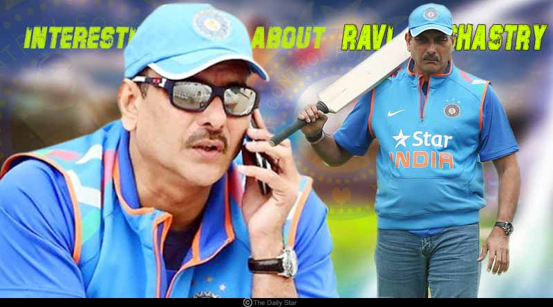 Interesting facts about Ravi Shastri
