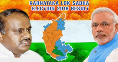 karnataka election result 2019