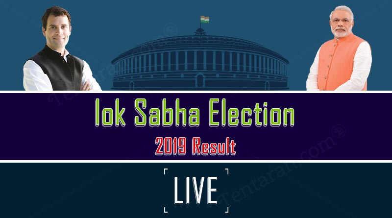 lok sabha election results 2019 live updates