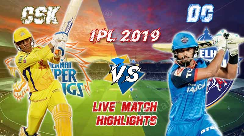 today ipl match live updates csk v dc qualifier 2