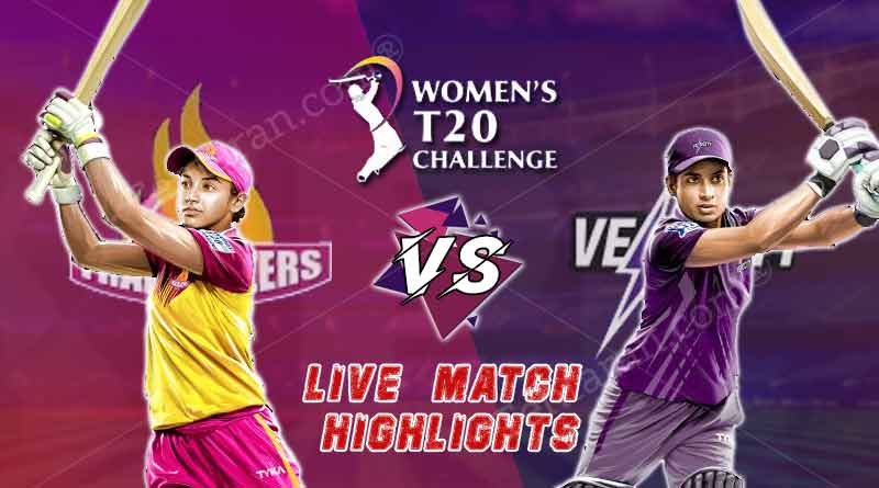 today women ipl match live updates trailblazers vs velocity