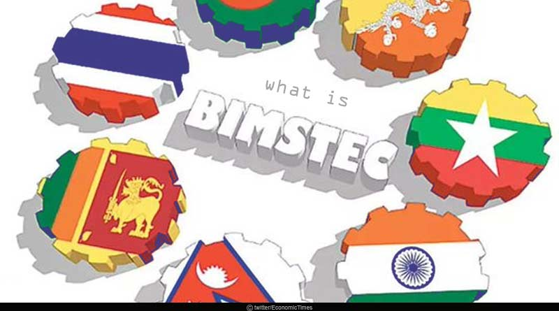 what is BIMSTEC in hindi