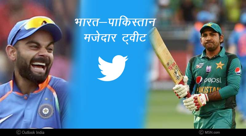fans social media reaction on india vs pakistan match