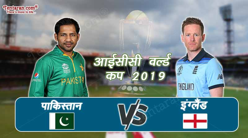 eng vs pak 6th match preview predictions