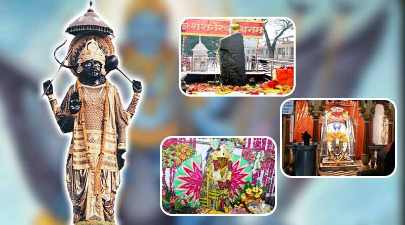 five famous shani temple in india