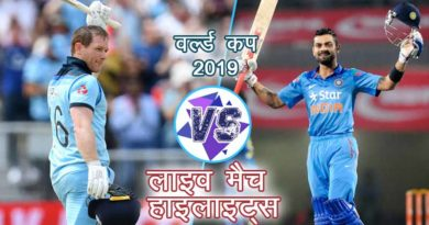 icc cwc 2019 eng vs ind match live score