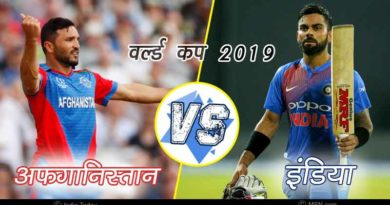 india vs afghanistan match 28 prediction