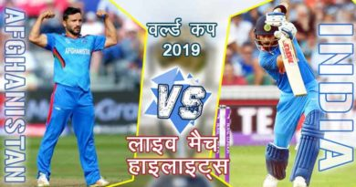 india vs afghanistan match live score updates