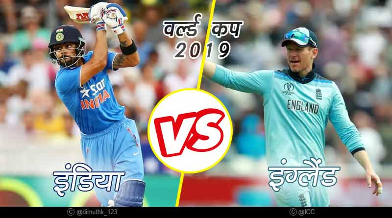 india vs england match 38 prediction