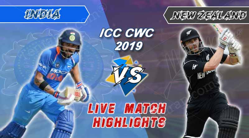 India vs New Zealand 18th Match Live Score | Cricket World