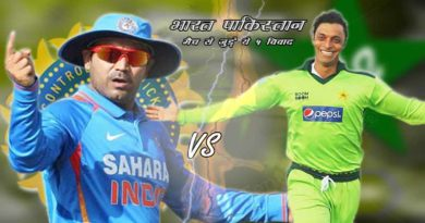 india vs pakistan five heated moments in world cup