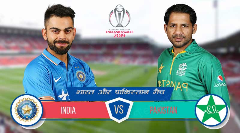 india vs pakistan match 22 prediction