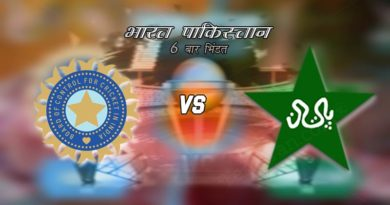 india vs pakistan world cup matches results