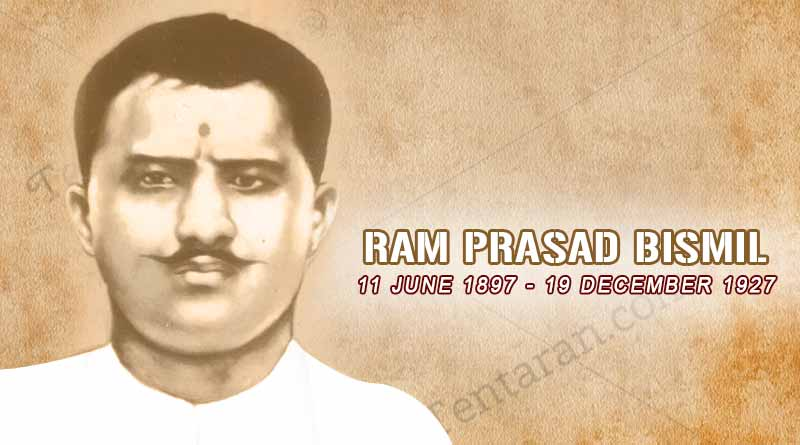 interesting facts about ram prasad bismil