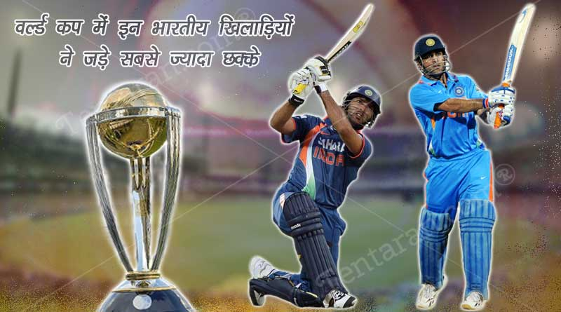 most sixes in world cup by indian players