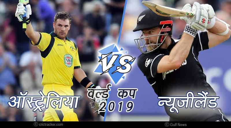 New Zealand vs Australia 37 prediction