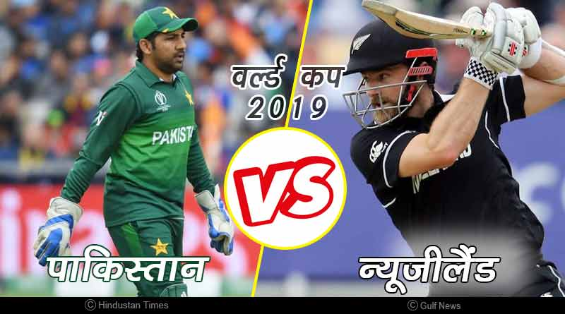 new zealand vs pakistan match 33 prediction
