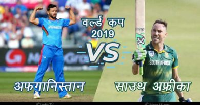 south africa vs afghanistan match 21 prediction