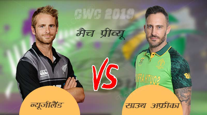 south africa vs new zealand match 25 prediction
