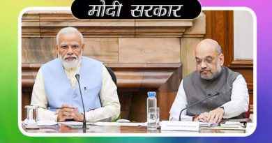 Modi holds first meeting of council of ministers