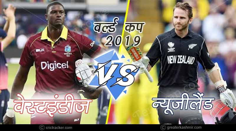 west indies vs new zealand match 29 prediction
