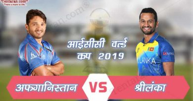 world cup 2019 afghanistan vs australia 7th match