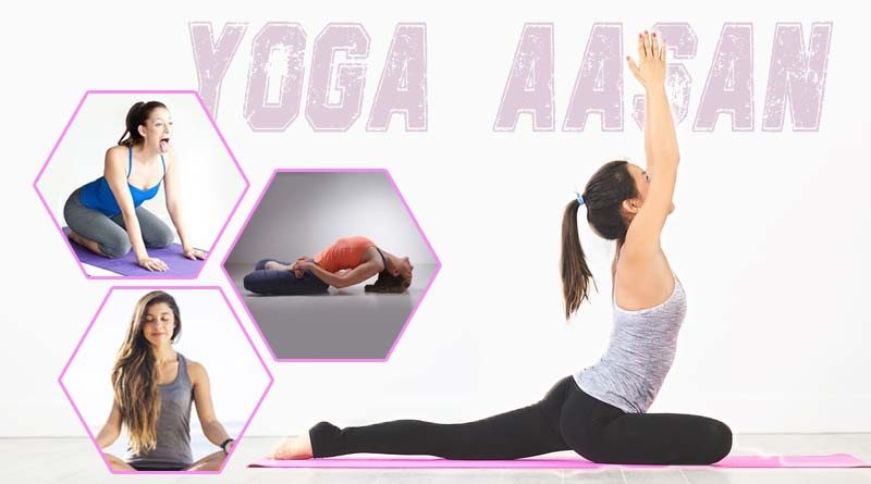 top 5 yoga asanas and its benefits