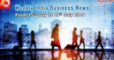 India business news headlines weekly roundup 15st to 19th July