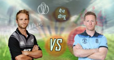 England vs New Zealand Match 41prediction