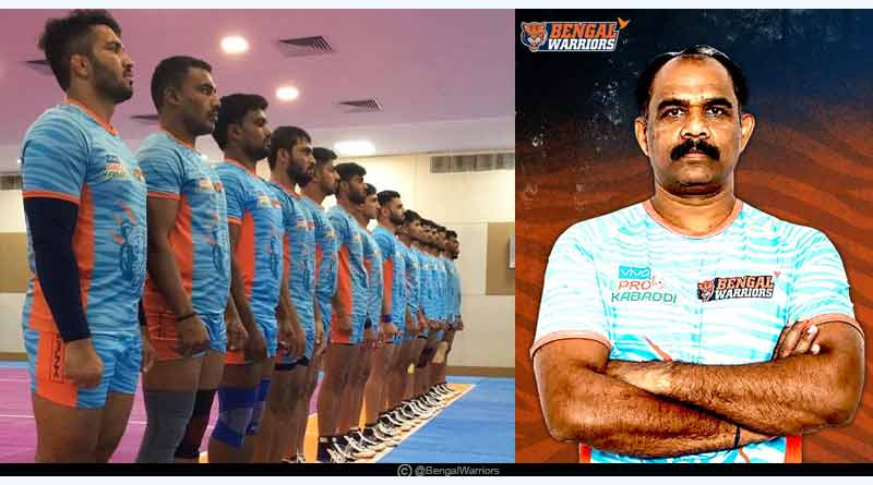 Pro kabaddi league team