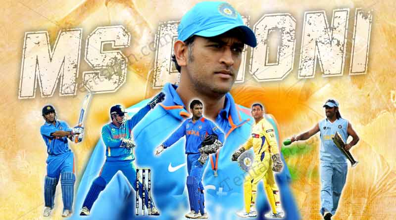 MS Dhoni Birthday: India's 'Captain cool' turns 39