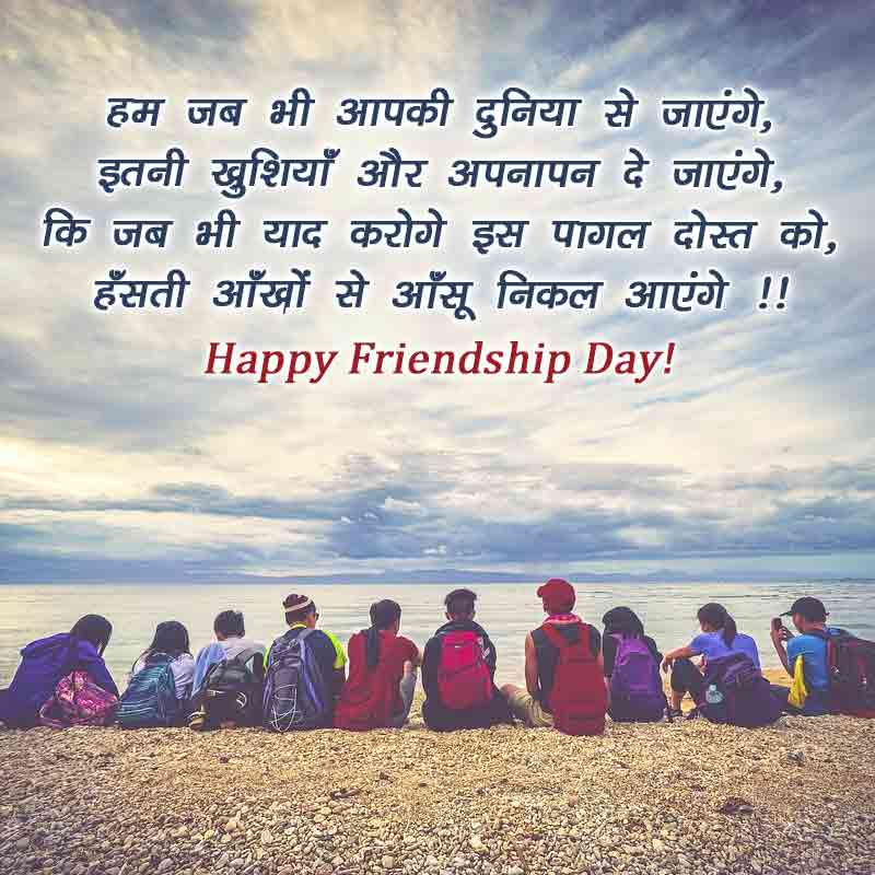 friendship day quotes with images2