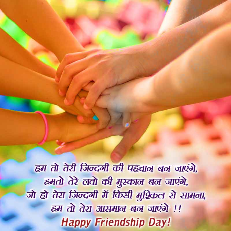 friendship day quotes with images5