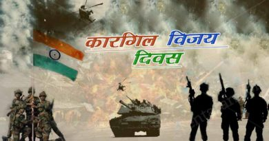 kargil vijay diwas wishes quotes images slogans