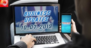 latest india business news 10th july