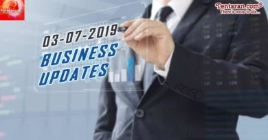 latest india business news 3rd july