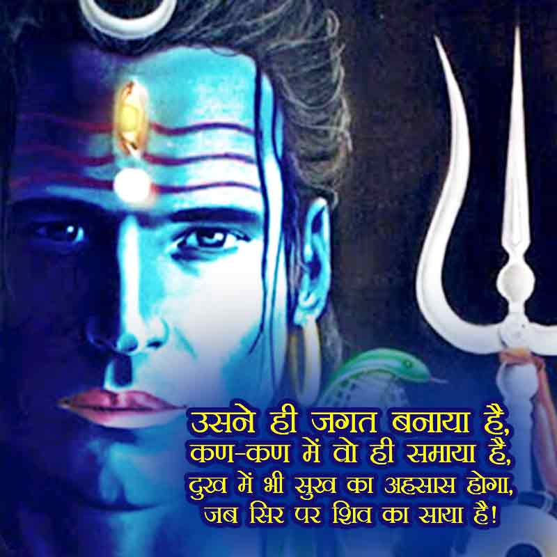 mahadev status image in hindi10
