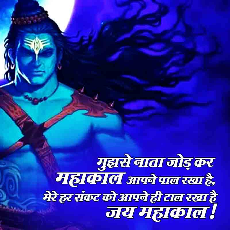 mahadev status image in hindi26