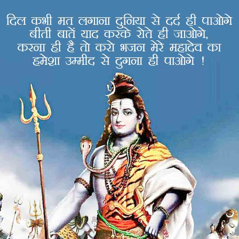 mahadev status image in hindi36