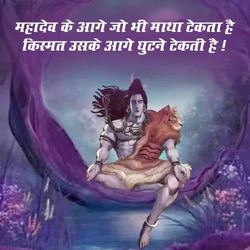 mahadev status image in hindi38