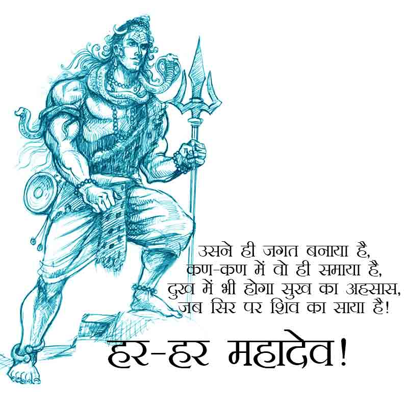 mahadev status image in hindi40