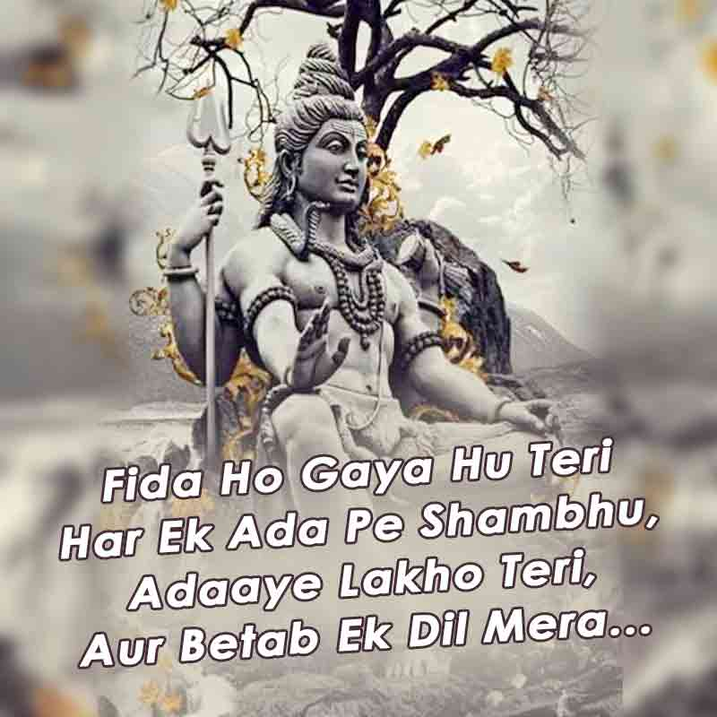 Mahakal quotes, status, wishes, Images, Messages