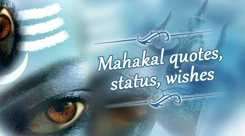 Mahakal Status English 2019 | Mahakal Status fb | Top