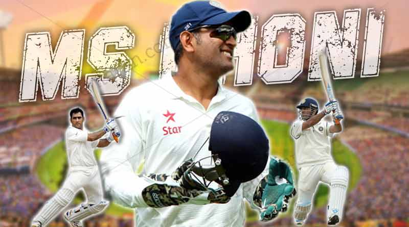 ms dhoni records in test matches