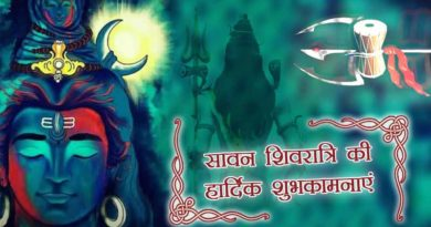 sawan shivratri quotes images wishes slogan status